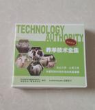 养羊技术视频教程标准版